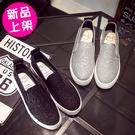 【A-6-0515】 亮片金蔥厚底帆布鞋 懶人鞋 鬆糕鞋 休閒鞋 (黑/銀.36-40)