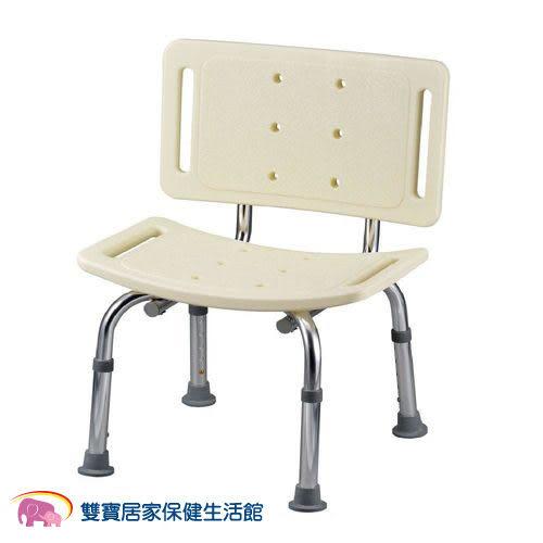 NOVA光星洗澡椅(有靠背) B9020CA