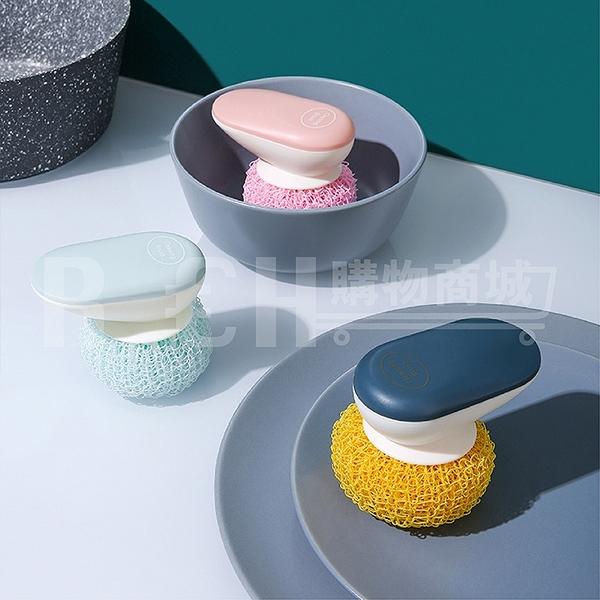 納米清潔球廚房不掉絲納米洗鍋刷洗碗刷清潔刷可替換鋼絲球