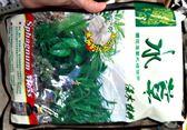 [3公升乾燥水草] 蘭花專用水草 真實植物製作。多少會帶一點雜質!