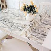 60*120仿大理石pvc防水桌布 軟玻璃桌墊 水晶板茶幾墊 免洗防油臺布洛麗的雜貨鋪