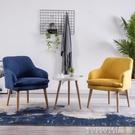懶人沙發北歐單人沙發懶人沙發椅陽台臥室客廳個性迷你小戶型現代簡約沙發LX 晶彩 99免運
