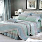 Galatea  繽紛之夏-天絲雙人舖棉兩用被套床包四件組