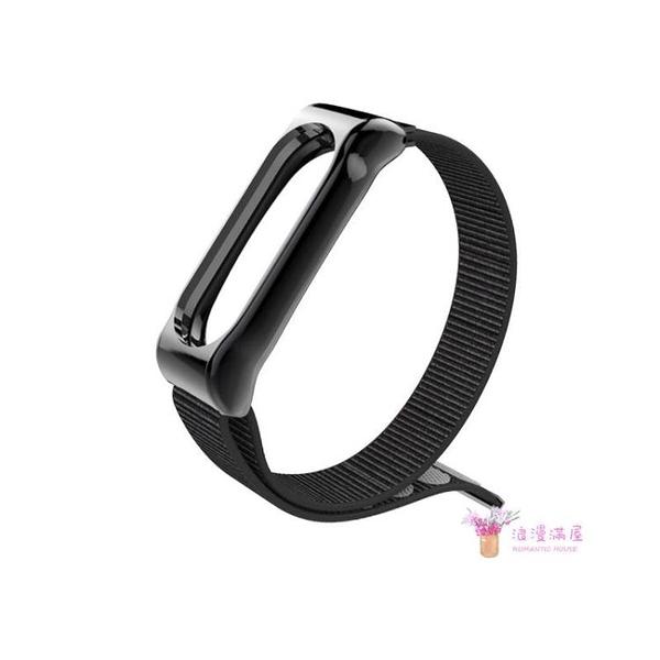 小米手環錶帶 適用于小米手環4代2代尼龍腕帶3代NFC免調節磁吸後蓋魔術貼 多色