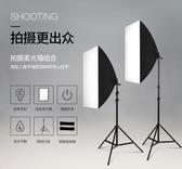 攝影棚LED小型攝影棚攝影燈套裝補光燈拍攝拍照燈常亮柔光燈箱簡易道具 JD  美物居家