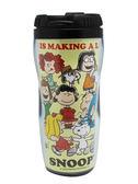 【卡漫城】 Snoopy 隨手杯 380cc 人物集結 黃 ㊣版 史努比 史奴比 水杯 曲線杯 隨行杯 環保杯 台灣製