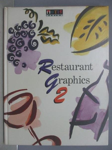【書寶二手書T6/設計_QCF】Restaurant Grephics2