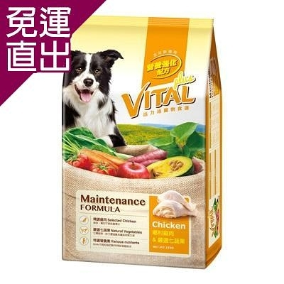 Vital Plus 活力沛寵物食譜 雞肉口味15公斤 X 1包【免運直出】