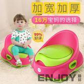 加大號兒童馬桶坐便器 男女寶寶尿盆便盆小孩嬰兒坐便器馬桶1-7歲  enjoy精品