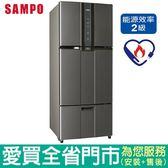 (全新福利品)SAMPO聲寶530L三門變頻冰箱SR-A53DV(K2)含配送到府+標準安裝【愛買】