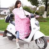 電動摩托車擋風被夏季防風防水電瓶電車擋風罩夏天防曬遮陽罩薄款 极客玩家