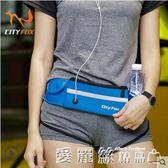 腰包多功能跑步包男女士迷你小隱形防水健身戶外水壺手機腰包 愛麗絲精品
