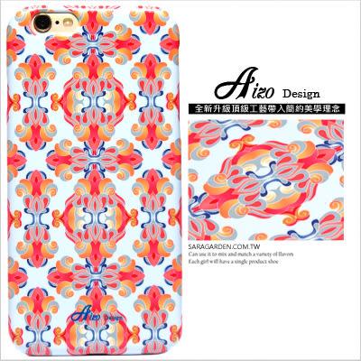 3D 客製 漸層 雕花 圖騰 iPhone 6 6S Plus 5 5S SE S6 S7 M9 M9+ A9 626 zenfone2 C5 Z5 Z5P M5 G5 G4 J7 手機殼