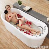 浴缸獨立式家用成人歐式大浴缸恒溫浴盆普通浴池亞克力1.2-1.7米 生活故事居家館