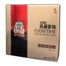 正官庄 高麗蔘精EVERYTIME 30包/盒◆德瑞健康家◆
