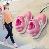 童鞋女女童運動鞋2018新款夏季透氣網面鞋子中大童學生 貝芙莉女鞋