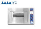 【IYC 智能餐飲設備】專業級家庭用烤箱...