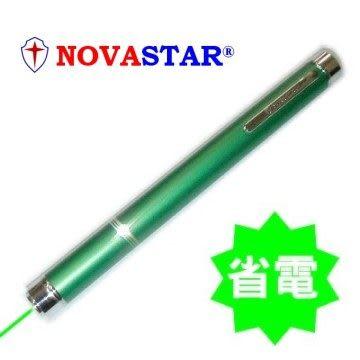 NOVASTAR-NS500翡翠綠省電型(1mW)綠光雷射筆