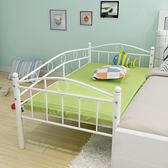 兒童床拼接大床帶鐵藝男孩小床簡易女孩公主床無味折疊單人床【快速出貨八五折促銷】