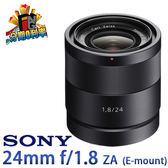 【24期0利率】平輸貨 SONY E 24mm F1.8 ZA ( Zeiss Sonnar T* ) 保固一年 W