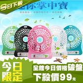 ✔【超強風版】三段式強風USB充電風扇 迷你風扇 充電扇 隨身風扇 口袋風扇 迷你風扇 芭蕉扇