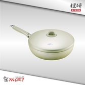 《RIKEN》理研 26cm不沾平底鍋(LO-26F)