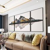 壁畫新中式客廳裝飾畫沙發背景牆簡約現代水墨掛畫辦公室招財山水壁畫【全館免運八五折】