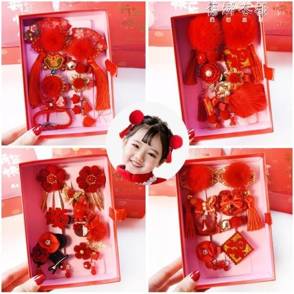兒童毛球流蘇發飾中國風唐裝旗袍格格過頭飾女童新發夾套裝