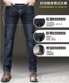 夏季薄款褲子男士牛仔褲直筒寬鬆百搭韓版潮流休閒長褲新款 創意家居生活館