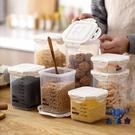 密封罐帶刻度廚房食品儲物罐塑料收納罐零食儲存罐【古怪舍】