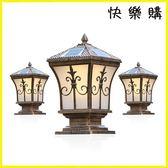 庭院燈  太陽能室外庭院燈門柱燈墻頭圍墻柱子燈