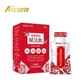 【買四送一.買十送三】Aicom 艾力康 燕窩胜肽賦活飲-1盒/10包