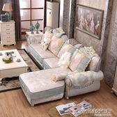 簡歐沙發組合 客廳歐式小奢華布藝實木家具組合別墅家具套裝組合      時尚教主