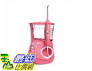 [美國直購] Waterpik WP-674 粉紅 專業家用洗牙器 沖牙機 Aquarius Professional Water Flosser Designe