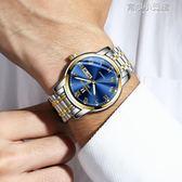 情侶手錶男女學生運動石英防水時尚非機械錶新款男錶男士概念 育心小賣館