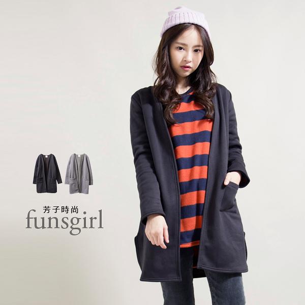 內刷毛搖粒絨下開岔雙口袋長版開襟外套-2色~funsgirl芳子時尚