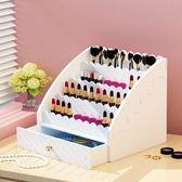 口紅收納盒桌面化妝品儲物盒抽屜式化妝刷收納架指甲油唇膏整理盒   遇見生活