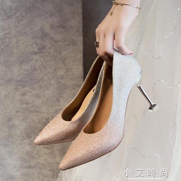 尖頭亮片婚紗伴娘銀色單鞋水晶新娘細跟高跟鞋婚鞋 小艾時尚