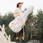 吉他包-jinchuan民謠吉他琴包吉他包41寸吉他背包套女可愛吉他包個性涂鴉 花間公主 YYS
