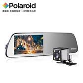 【Polaroid 寶麗萊】DS502GS 雙鏡頭行車紀錄器 後鏡頭720P版