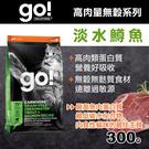 【毛麻吉寵物舖】Go! 高肉量無穀系列 ...