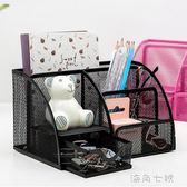 筆筒創易筆筒多功能創意時尚韓國小清新辦公用品學生 海角七號
