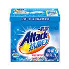 一匙靈抗菌EX超濃縮洗衣粉1.8KG【花王旗艦館】