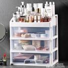 放化妝品收納盒家用大容量桌面口紅面膜整理架網紅抖音同款置物架 夏季新品