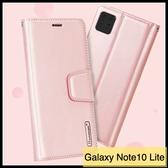 【萌萌噠】三星 Galaxy Note10 Lite 韓曼小羊皮側翻皮套 帶磁扣 支架 插卡 全包矽膠軟殼 手機殼