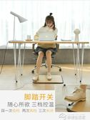 暖腳神器暖足腳墊暖腳墊插電辦公室冬天腳底寶加熱墊子電熱暖腿板YYJ  夢想生活家