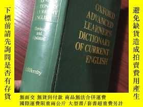 二手書博民逛書店1980年印英文原版詞典罕見Oxford Advanced Le
