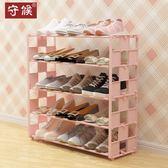 鞋柜 簡直架子加粗加厚固定輕型防銹五層個性儲物凳鞋子架時尚 sxx1443 【大尺碼女王】