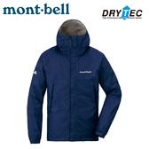 【Mont-Bell 日本 男 Rain Hiker JKT雨衣《靛藍》】1128600/Dry-tec/防風防水透氣外套