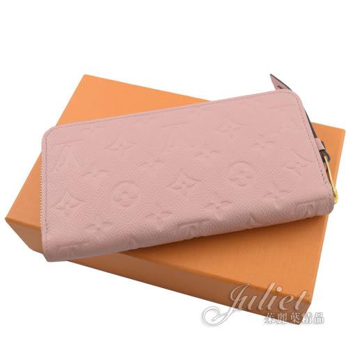 Louis Vuitton LV M64090 經典花紋全皮革壓紋拉鍊長夾.玫瑰粉 全新 現貨【茱麗葉精品】